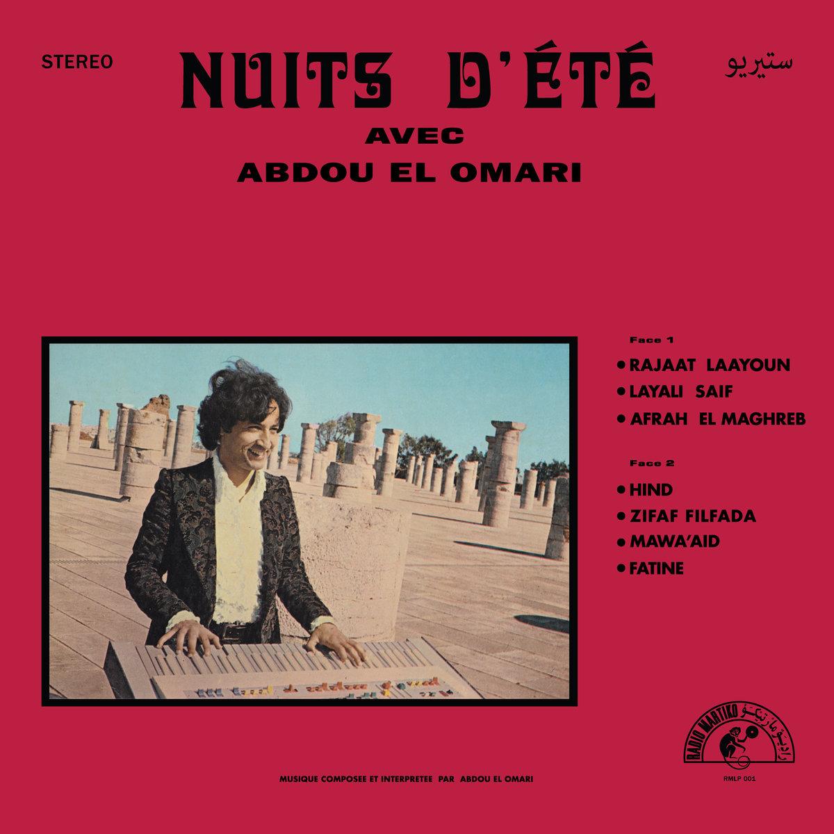 """Единственный релиз визионера восточной этники Абду Эль-Омари """"Nuits D'Ete"""" получил виниловое переиздание"""