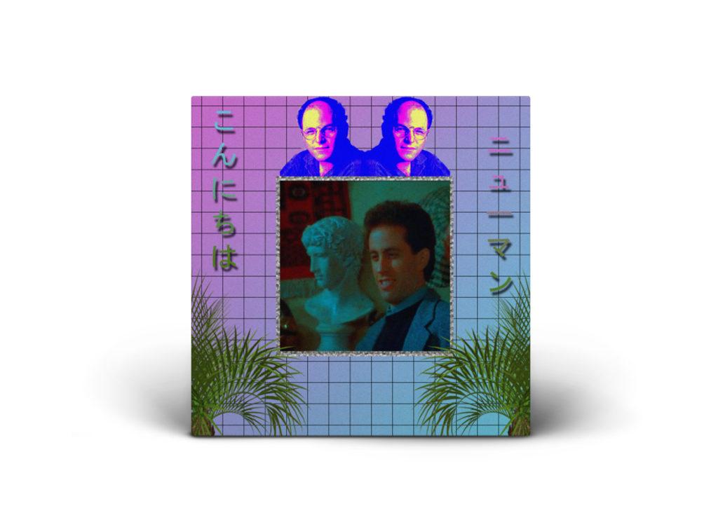 DJ-Seinfeld