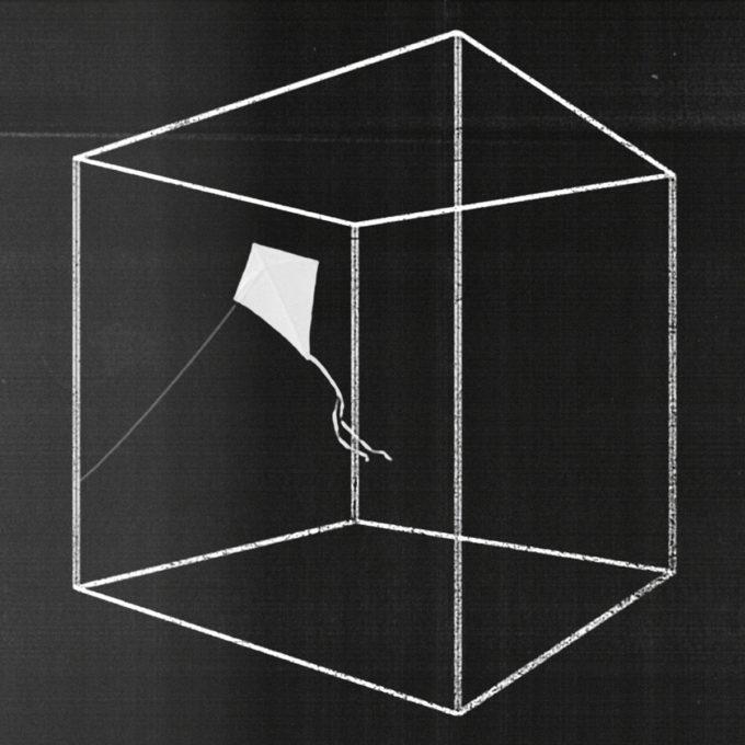 Slowdive представили первый трек спустя 22 года молчания