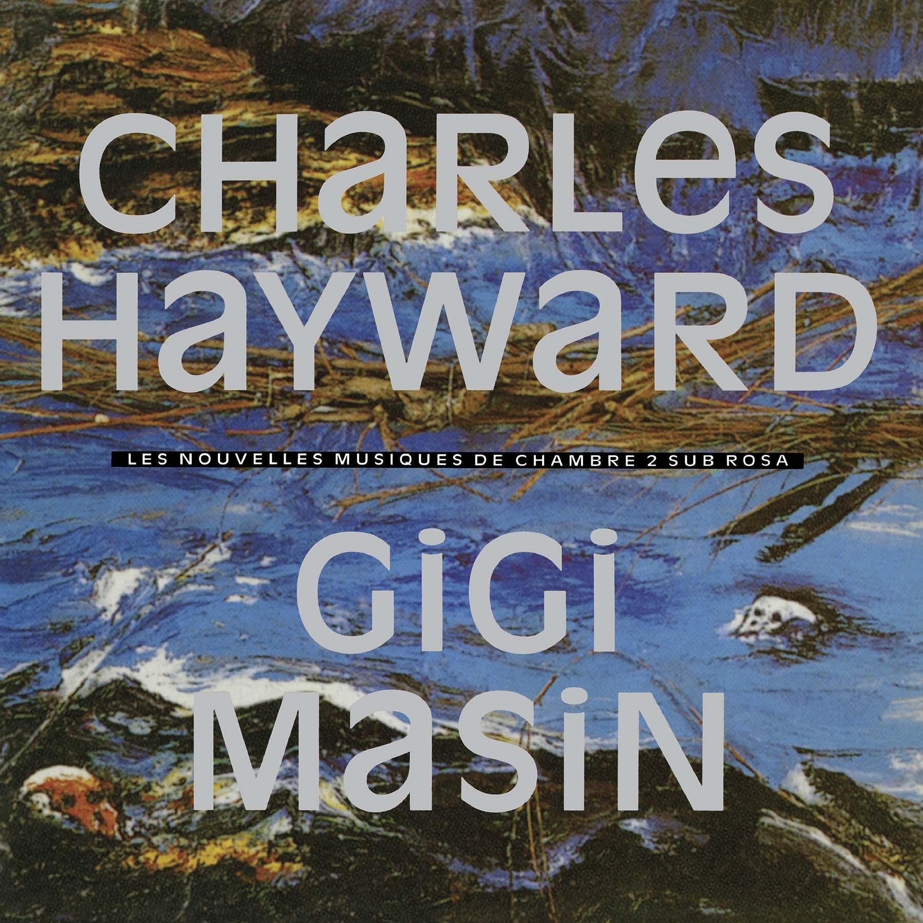 """Концептуальный эмбиент сплит Джиги Мейсина и Чарльза Хейуорда """"Les Nouvelles Musiques De Chambre Volume 2"""""""