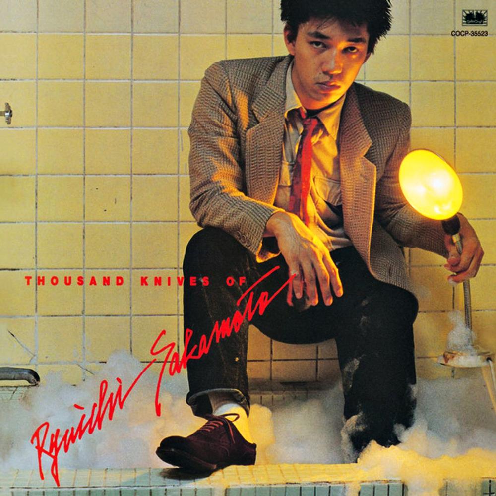 Классический трек Рюити Сакамото «Thousand Knives» получит виниловое переиздание