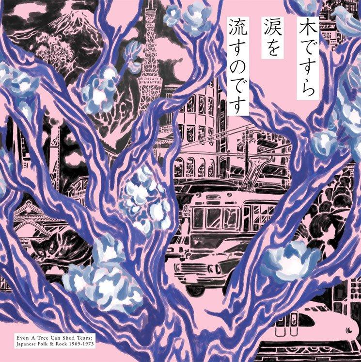 Light in the Attic запустит серию архивных переизданий японской музыки