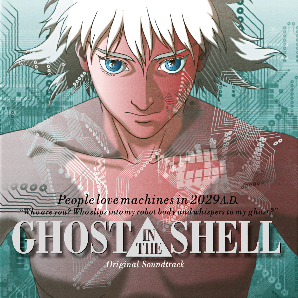 Оригинальный саундтрек к культовому аниме «Ghost In The Shell» получит первый официальный релиз на виниле