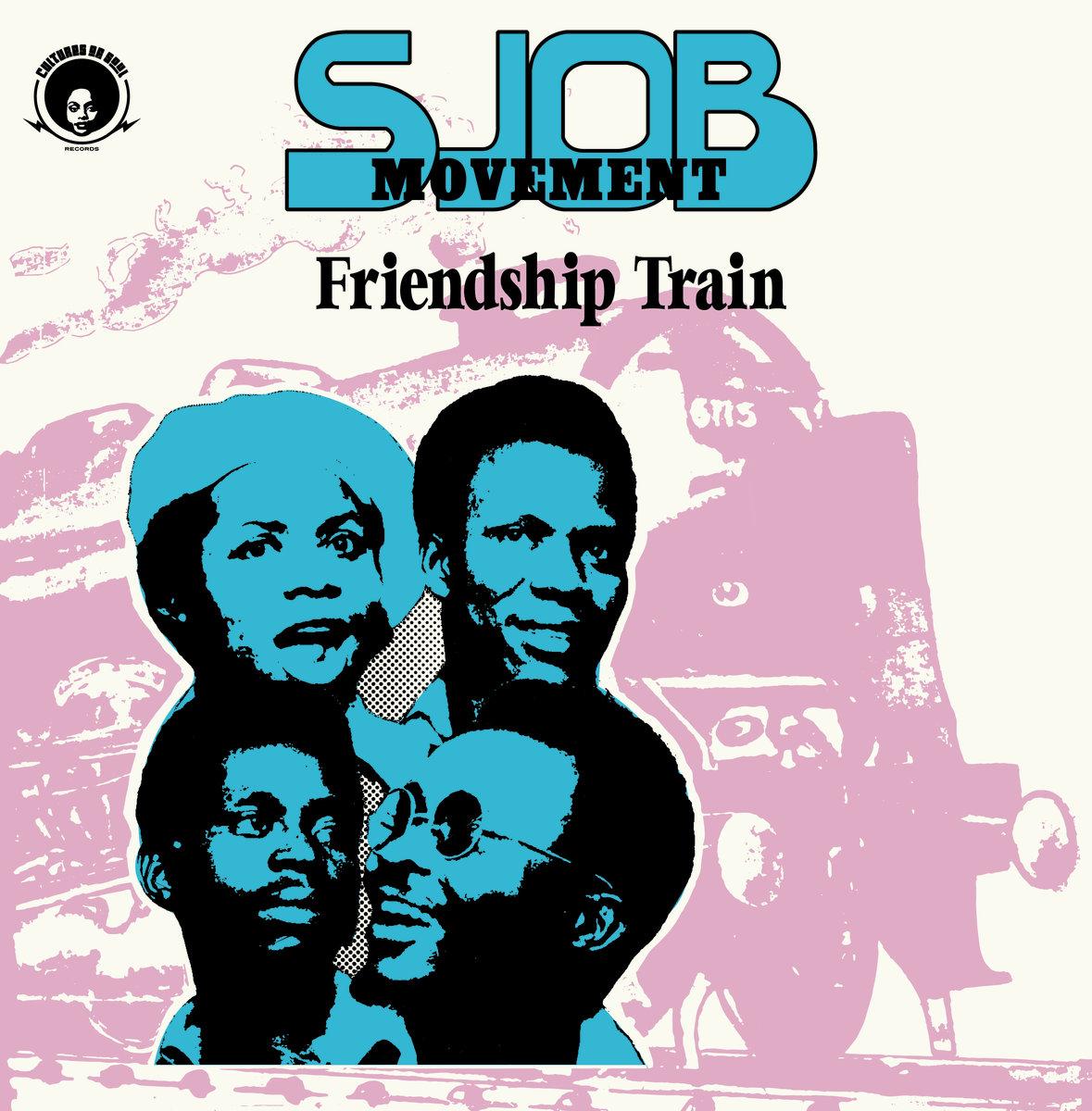 """Мимолетный феномен афробита SJOB Movement """"Friendship Train"""" получил виниловое переиздание"""