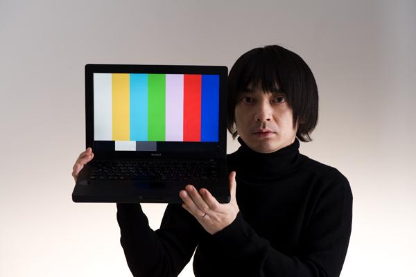 Cornelius анонсировал новый альбом «Mellow Waves» и представил видео «If You're Here»