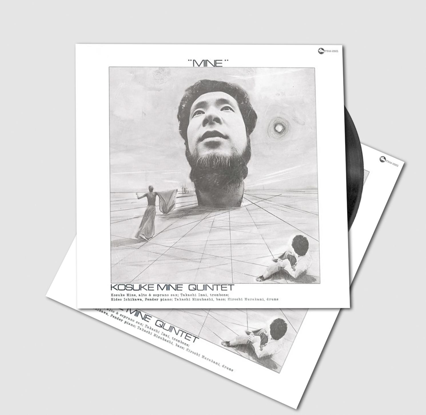 Дебютный релиз реформаторов японского джаза Kosuke Mine Quintet «Mine» получил новую жизнь 1