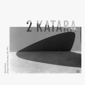 Into The Light издал компиляцию записей загадочного греческого дуэта 2 Katara 1