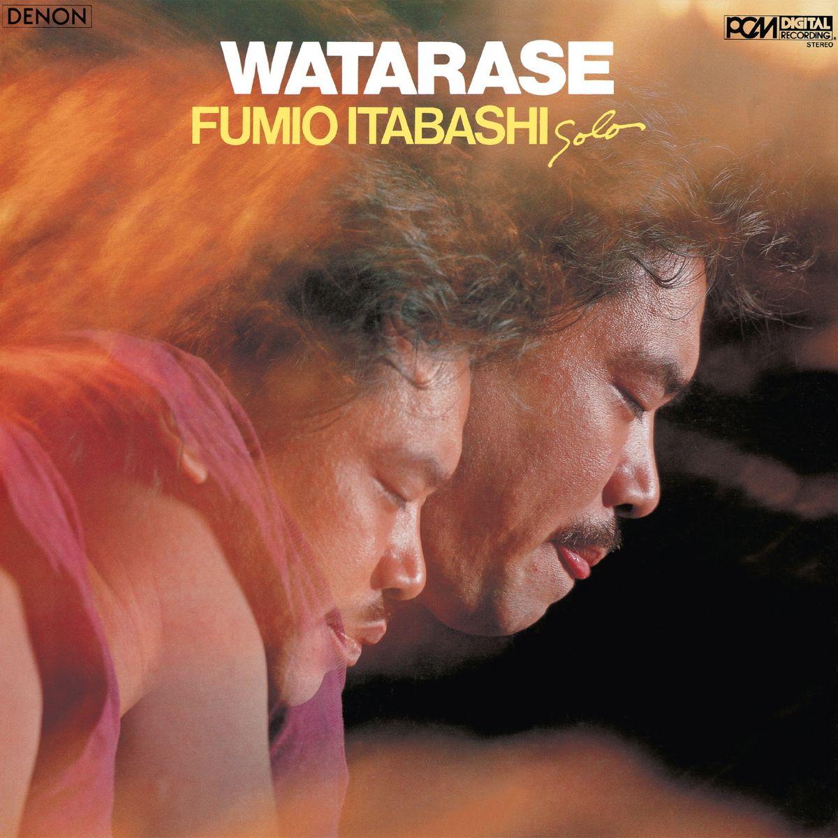 Mule Musiq издаст классический альбом японского джазмена Фумио Итабаши