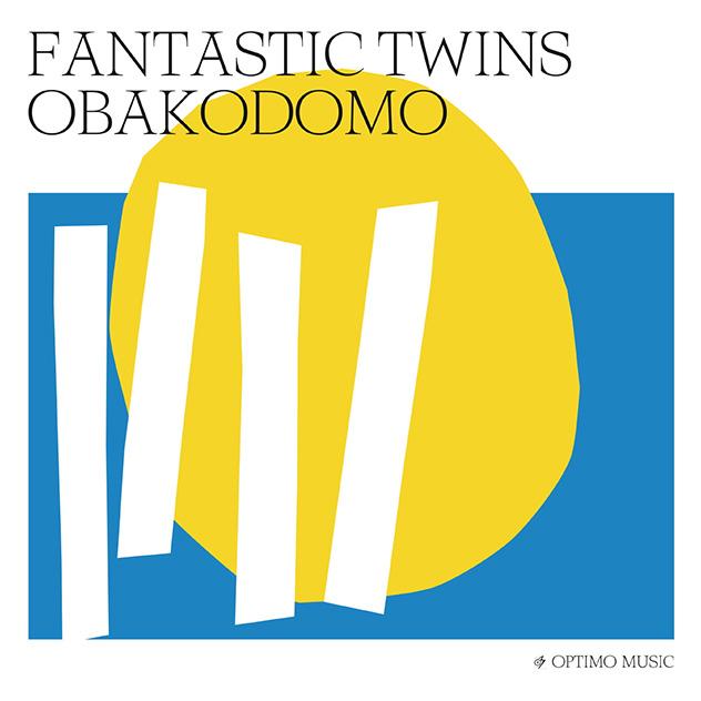 Джулиенн Дессанж выпустит дебютную пластинку под псевдонимом Fantastic Twins на лейбле Optimo Music 1