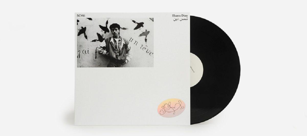 Smiling C выпустил на виниле компиляцию с ранее неизданными работами марокканского рэпера Шамса Динна 1