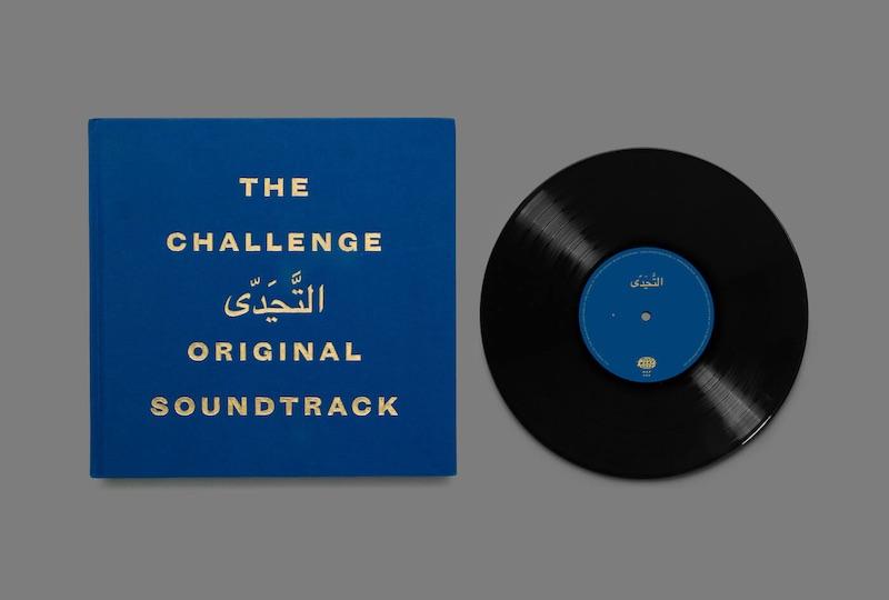 """Лоренцо Сенни написал саундтрек к короткометражке """"The Challenge"""""""