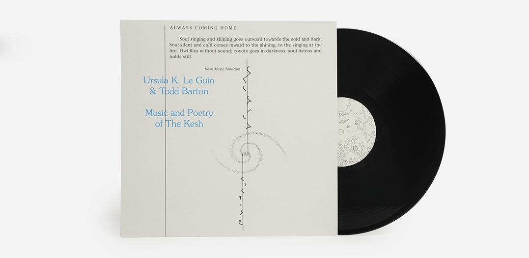 Фэнтезийный фольклорный сборник Music and Poetry of the Kesh впервые вышел на виниле