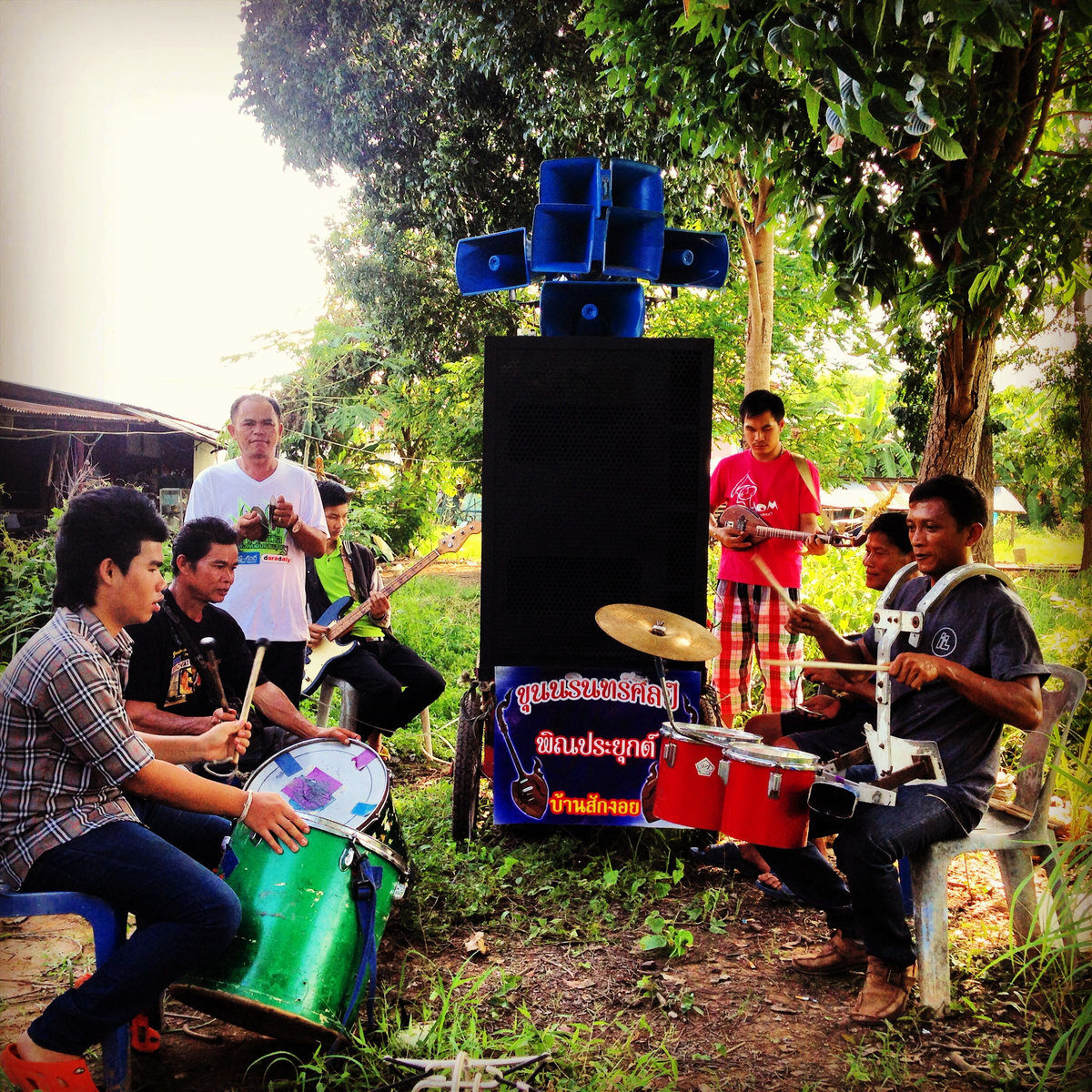 В Лаосе всегда солнечно: калейдоскоп звучания Юго-Восточной Азии 2