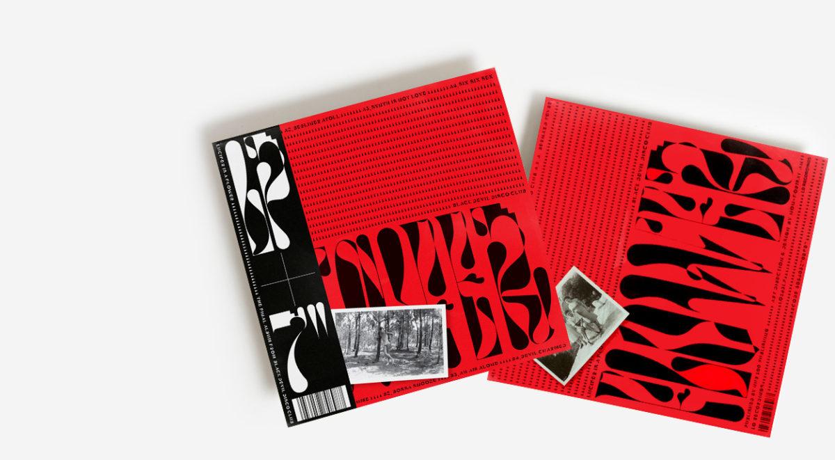 Альбом дня: Пионер космо-диско Бернард Фавр ставит точку в истории проекта Black Devil Disco Club