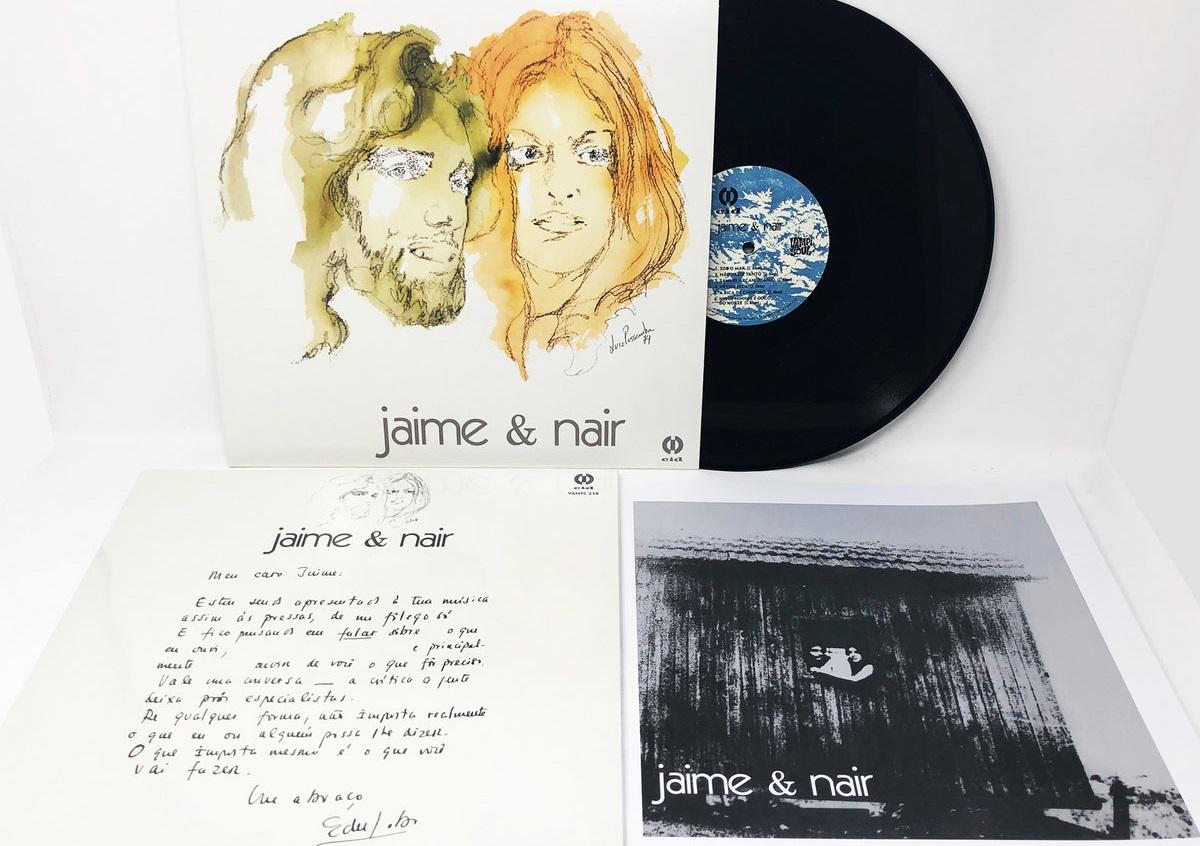 Vampisoul переиздали дебютный альбом Jaime & Nair 1