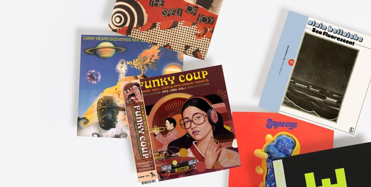 7 свежих альбомов и 3 переиздания, которые стоит послушать на выходных (03.10) 1