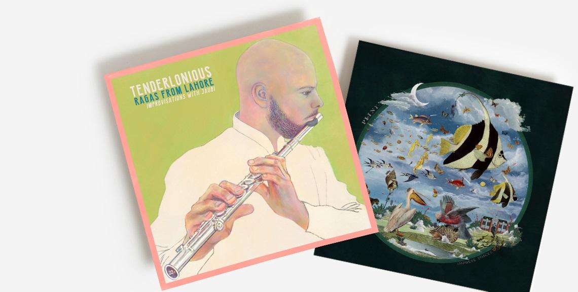 Tenderlonious, Craven Faults и еще 3 новых альбома, которые стоит послушать на этих выходных (28.11) 1