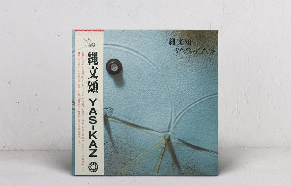 """Пластинка японского композитора Yas-Kaz """"Jomon-Sho"""" обрела новое издание 1"""