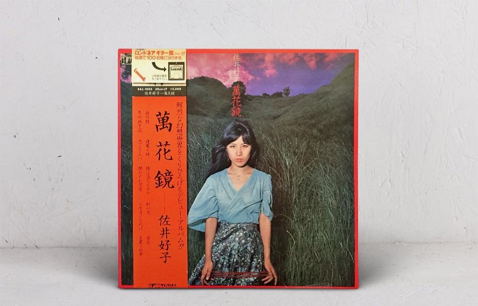 P-Vine переиздадут все альбомы Ёсико Саи на виниле 1