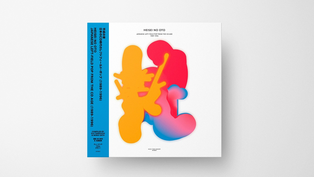 Music From Memory выпустят компиляцию «Heisei No Oto - Japanese Left-field Pop From The CD Age (1989-1996)»
