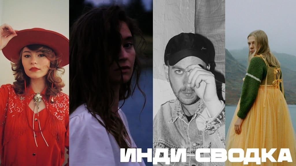 Инди-сводка за неделю: Yoni Mayraz, Chinese American Bear и другие треки, которые вы могли пропустить (19.03) 1
