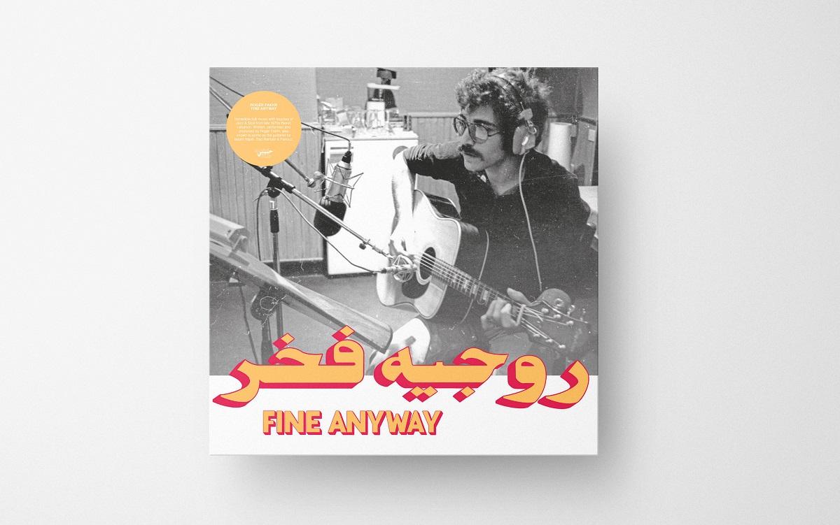 Habibi Funk воскрешают наследие Роджера Факхра на компиляции «Fine Anyway»