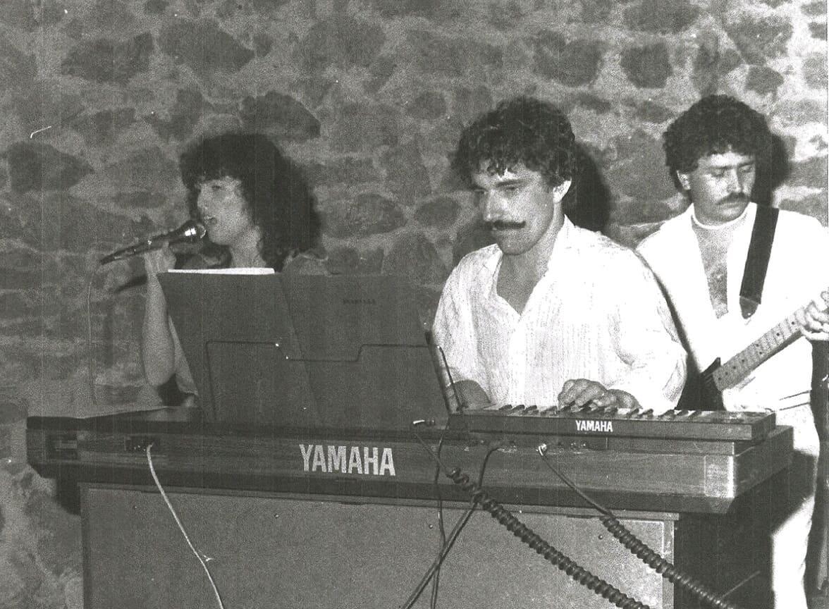 "Компиляция ""Le Grand Sud-Est 1979-1986"" прольёт свет на французский фанк 80-х 1"