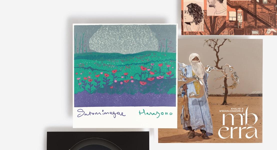 Satomimagae, M'berra Ensemble и другие новые альбомы, которые стоит добавить в плейлист (23.04) 1