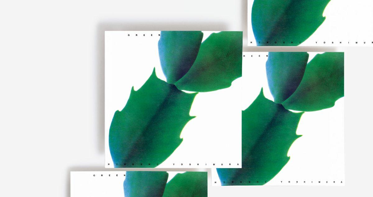 Альбом пионера японского эмбиента Хироси Ёсимуры «GREEN» получит первое с момента релиза в 80-х переиздание 1