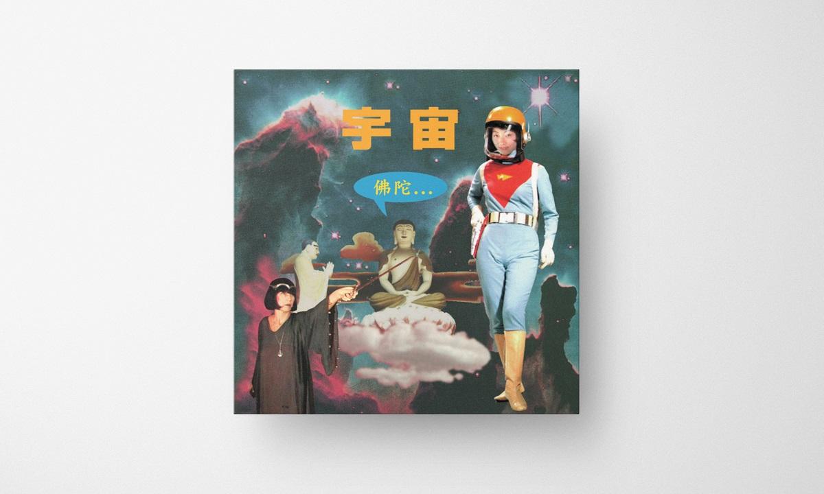 Два альбома Uchu получат новые издания 1