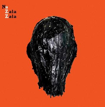 Родриго Амаранте, Cochemea и ещё 5 новых альбомов, которые стоит услышать (16.07) 4