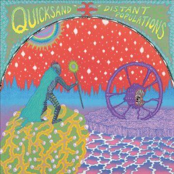 Quicksand, Jungle и ещё 6 новых альбомов, достойных внимания (13.08) 3