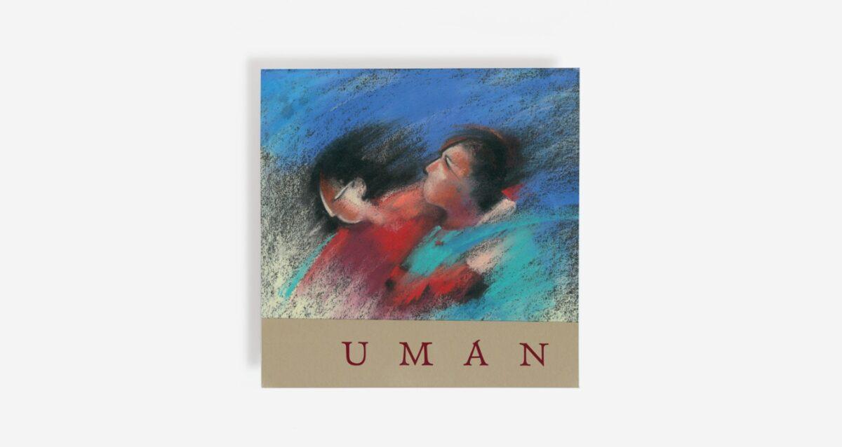 """Альбом UMAN """"Charleur Humaine"""" получит новое издание 1"""