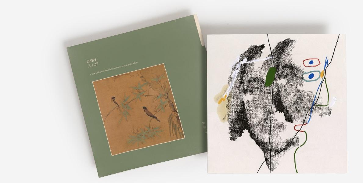 Deafheaven, Bnny и ещё 5 новых альбомов, которые стоит услышать (20.08) 1