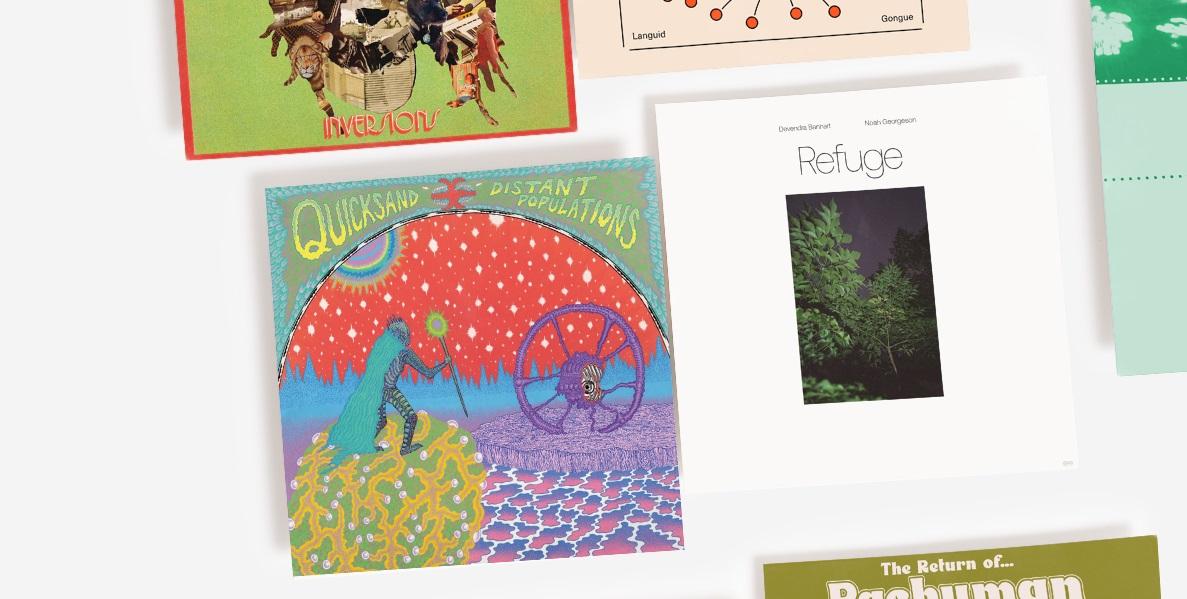 Quicksand, Jungle и ещё 6 новых альбомов, достойных внимания (13.08) 1