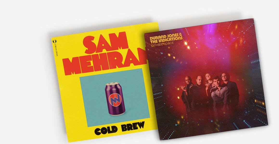 Llyr, Sam Mehran и другие новые альбомы, которые стоит добавить в плейлист (30.07) 1