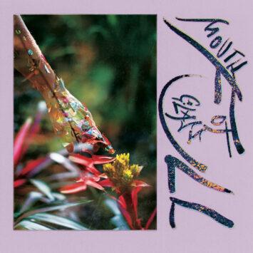 10 новых альбомов, которые стоит послушать в грядущие выходные (24.09) 9